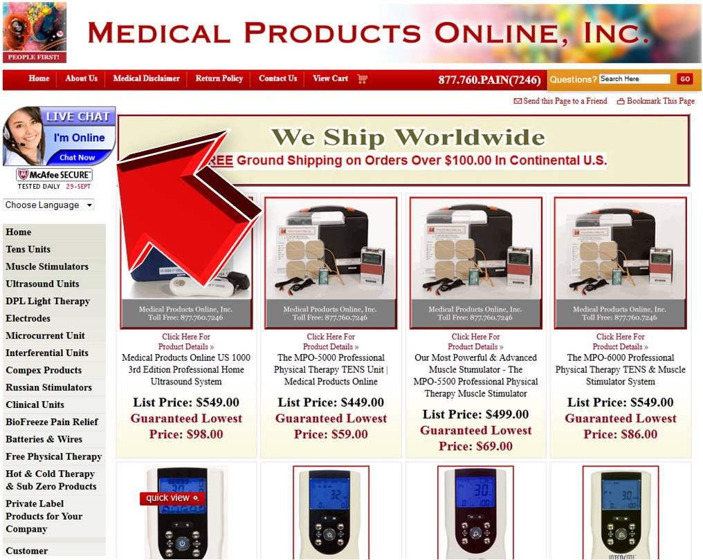 Discount medical supplies coupon