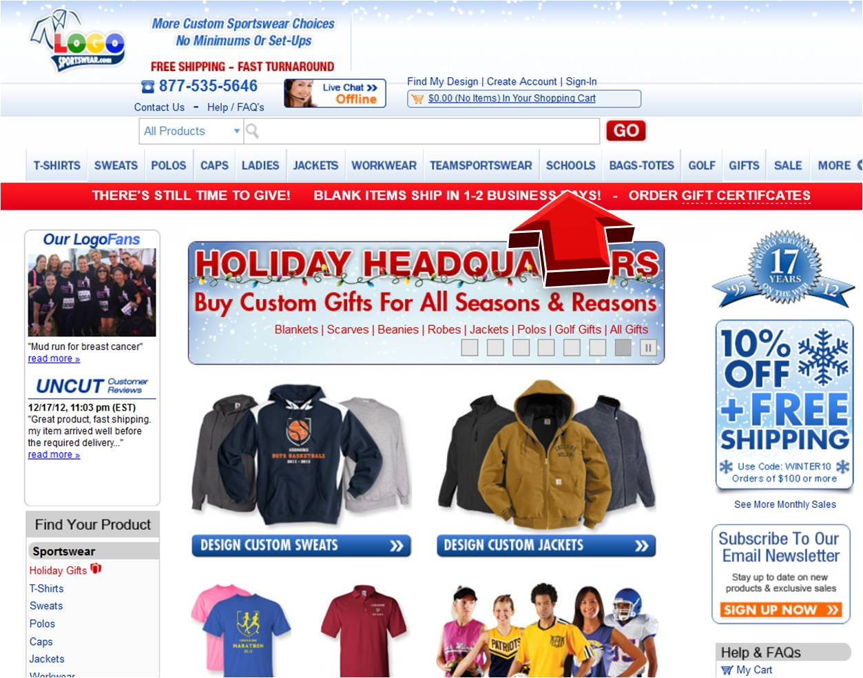 logo sportswear schools products coupon code