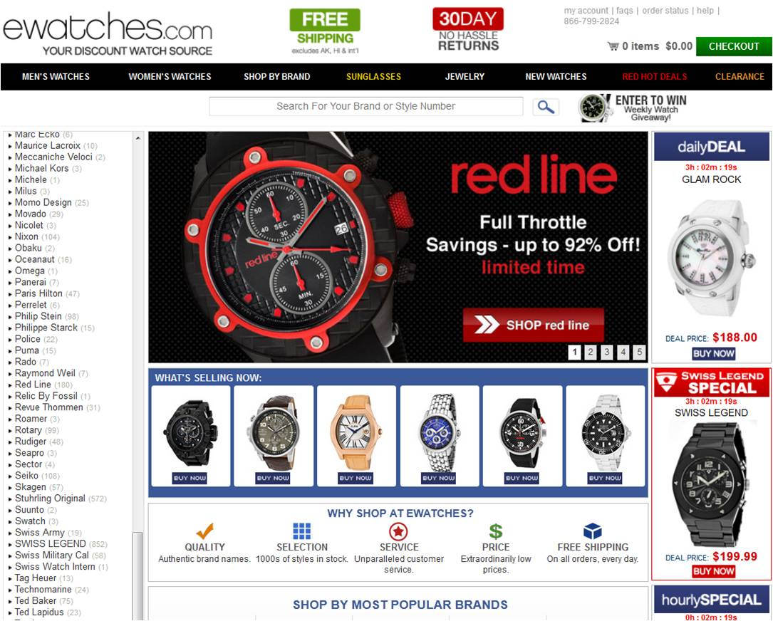 Watch coupons online