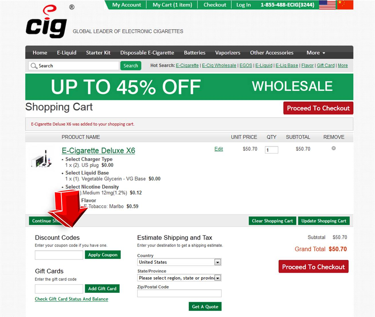 Electronic cigarette coupons uk