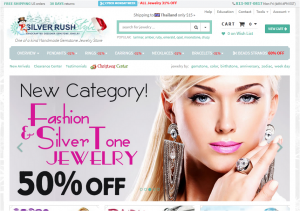 Step1 to Enter Silver Rush Style Coupon