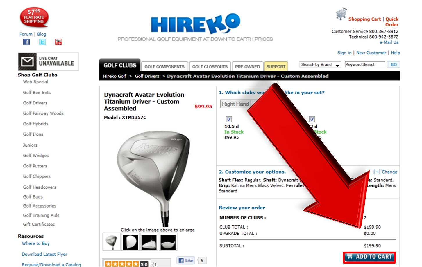 H2 discount golf coupon code