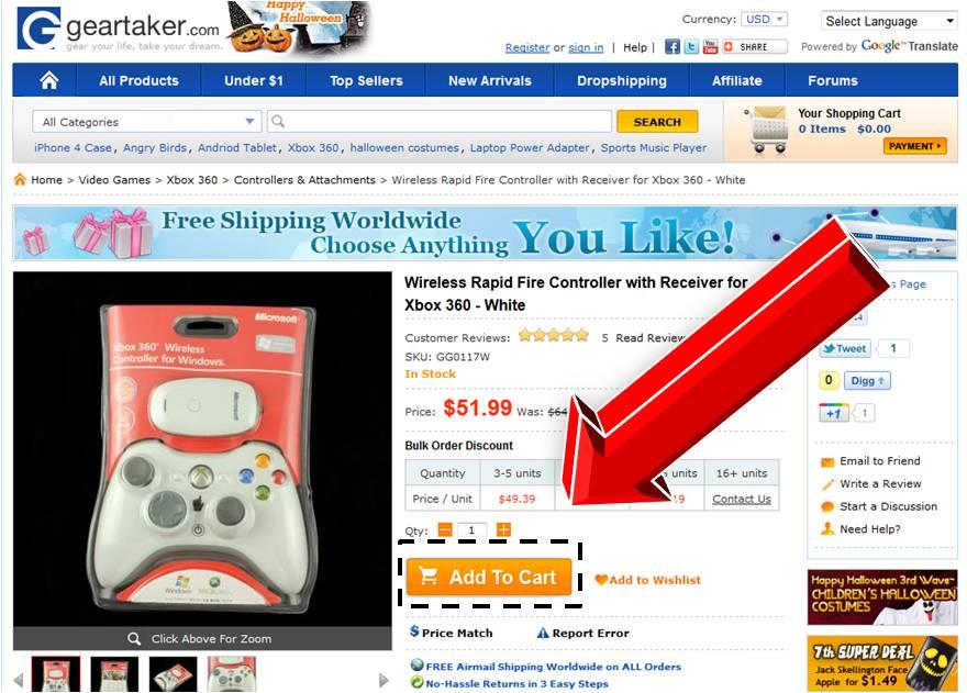 Cobra electronics coupon code