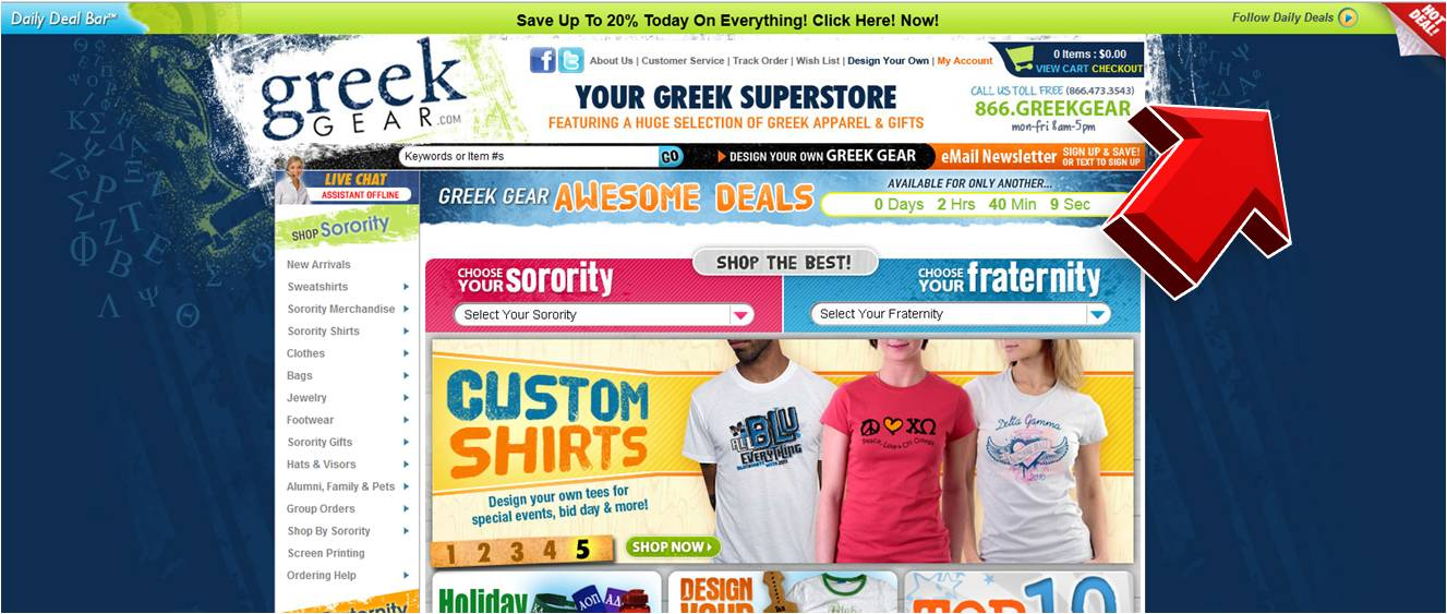 Diy greek coupon code