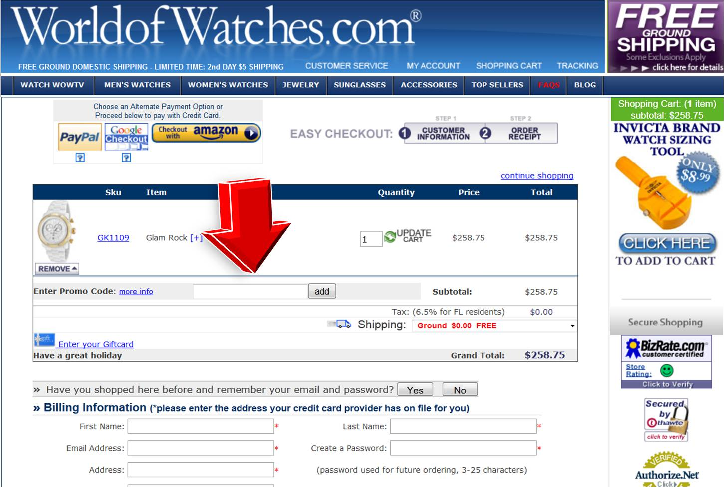 Ashford watch discount coupons