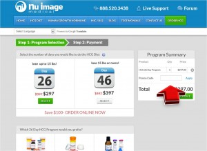 Step3 to enter Nu Image Medical Coupon Code