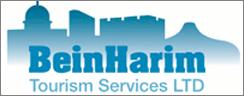 Bein Harim Tours